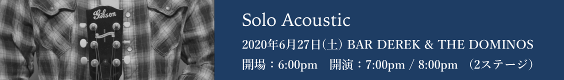 goki アコースティックライブ バナー